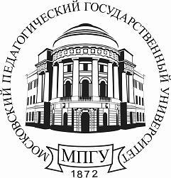 Московский педагогический государственный университет (МПГУ)